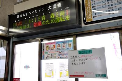 100220hokkaido14
