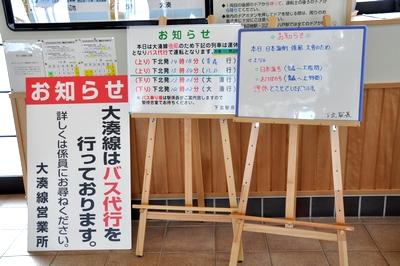 100220hokkaido19