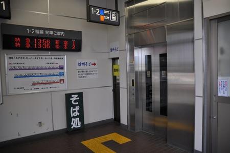 100310shiojiri02