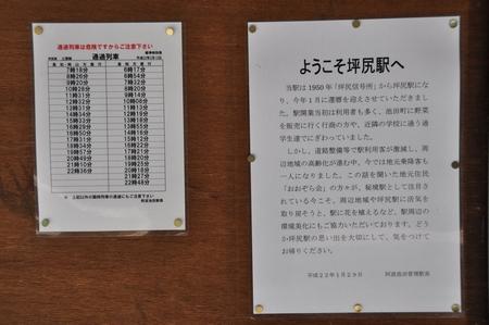 100511shikoku10_2