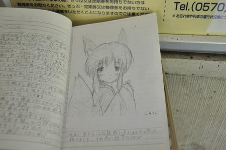 100511shikoku12