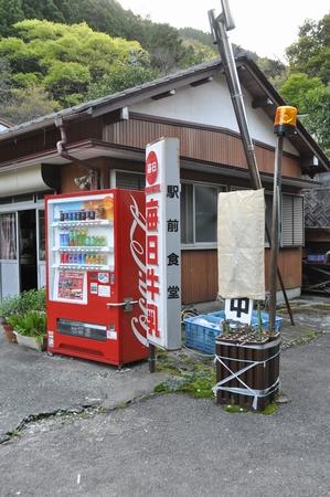 100517shikoku08