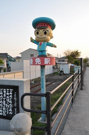 100517shikoku13