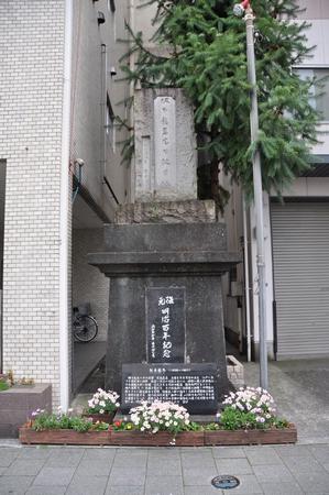 100521shikoku14