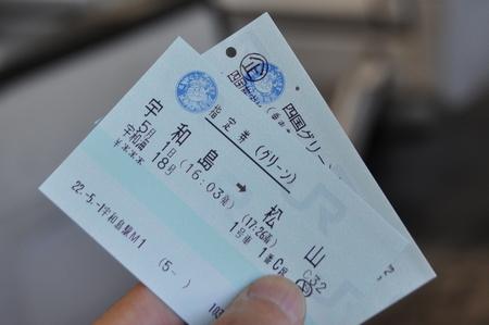 100525shikoku10