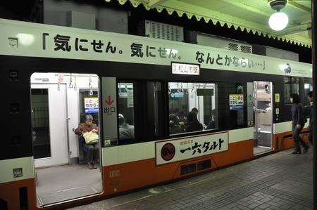 100525shikoku28_2