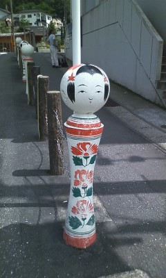 秋田〜静岡