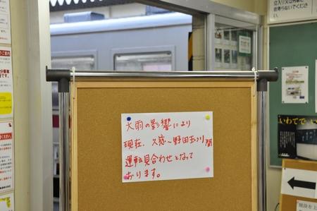 100822touhoku11