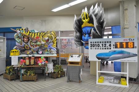 100825touhoku04