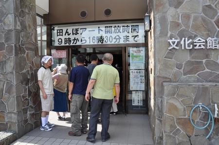 100825touhoku06