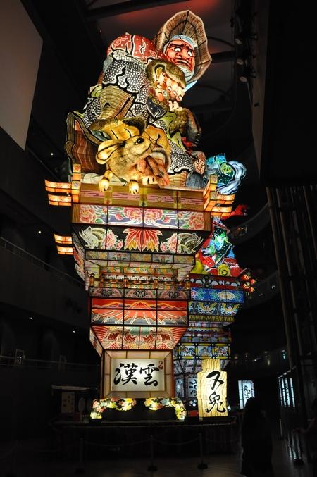 100828touhoku02