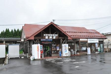 100904touhoku01