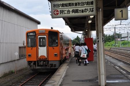 100904touhoku02