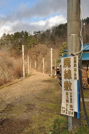 101221shinonoisen02