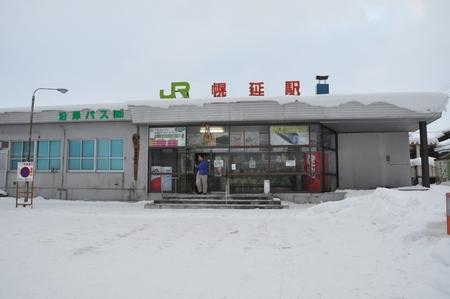 110203douhoku07