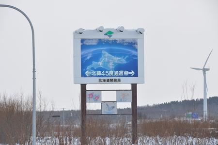 110209douhoku08