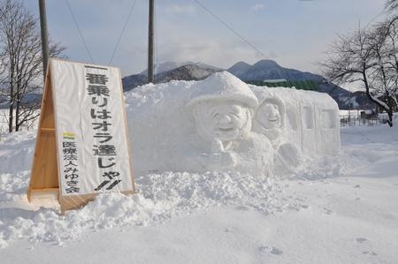 110312iiyamayukimatsuri05