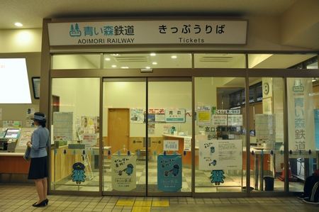 110827touhoku18_2