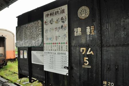 110831touhoku06