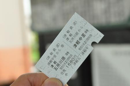 110831touhoku07