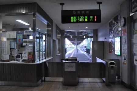 110903touhoku01