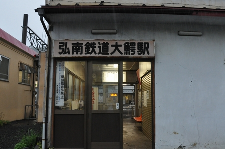 110903touhoku11