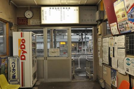 110903touhoku12