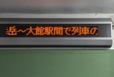 110903touhoku14