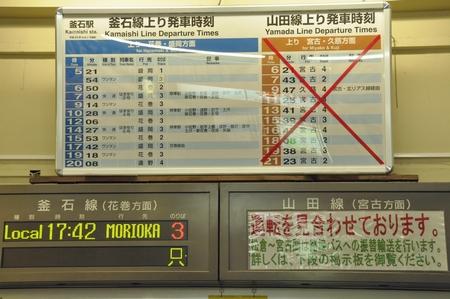 110909touhoku24