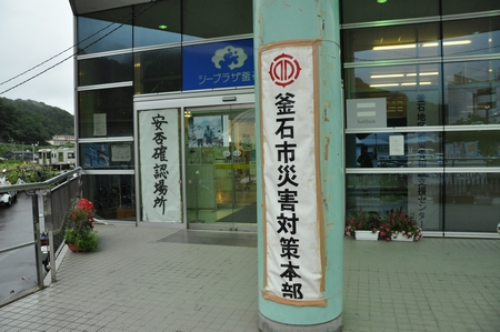 110909touhoku26