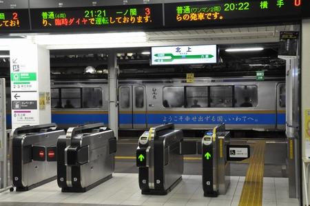 110909touhoku29