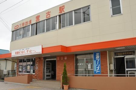 110914toouhoku06