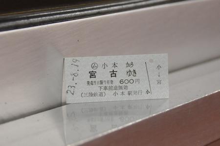 110914toouhoku23