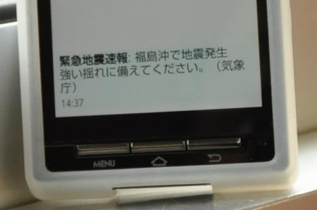 110914toouhoku24