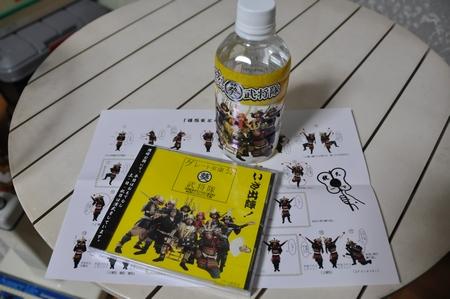 111012okazaki18