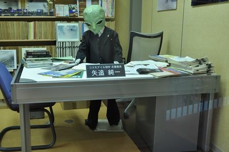 120106ishikawa15