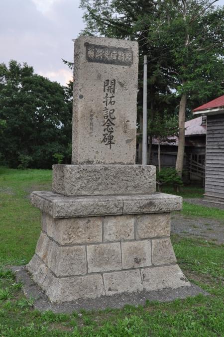 120904hokkaido18
