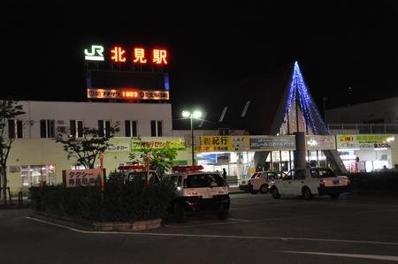 121027hokkaido24