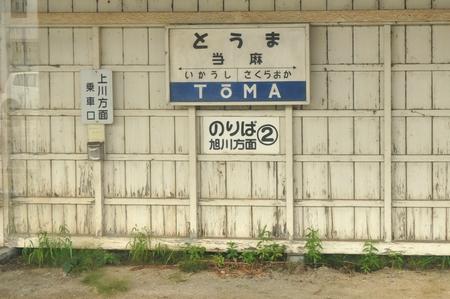 121101hokkaido12