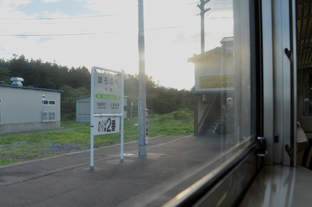 121104hokkaido09