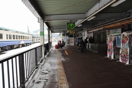 130110touhoku20
