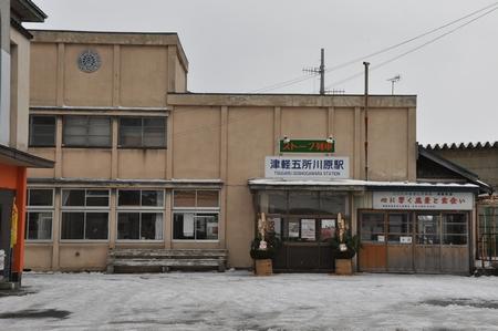 130110touhoku23