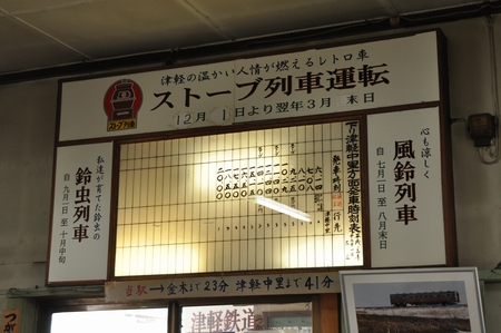 130110touhoku24