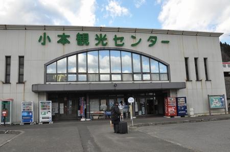 130202touhoku24