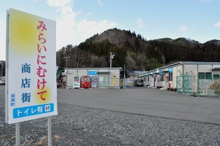 130206touhoku03