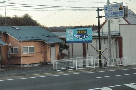 130212touhoku05