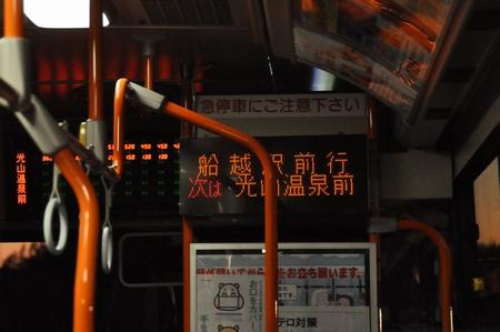 130212touhoku11