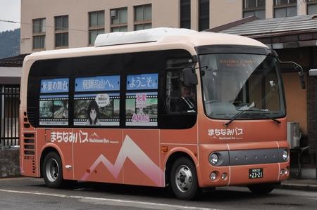 130406takayama05