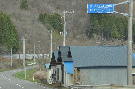 130605kitatouhoku04