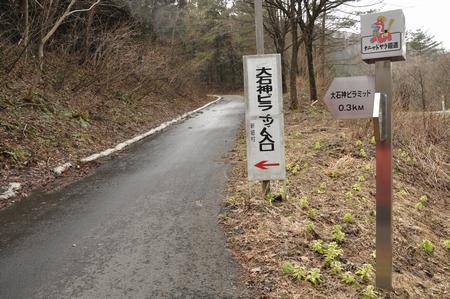 130605kitatouhoku05